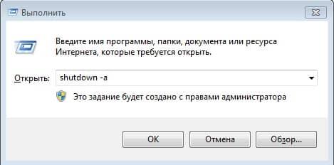 10.01.2014_0