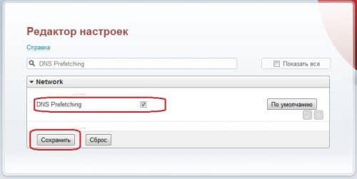 Редактор Опера