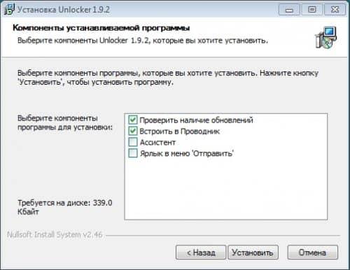 Unlocker 1.9.2