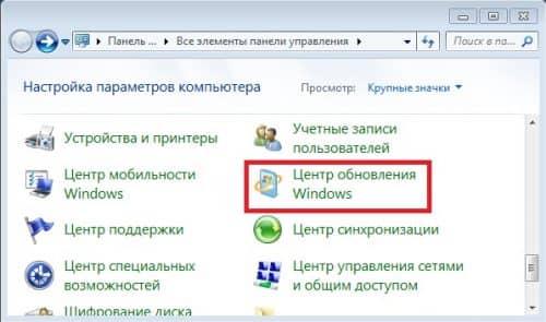 obnovleniya-windows_2