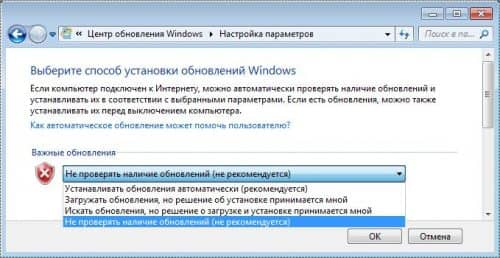 obnovleniya-windows_4