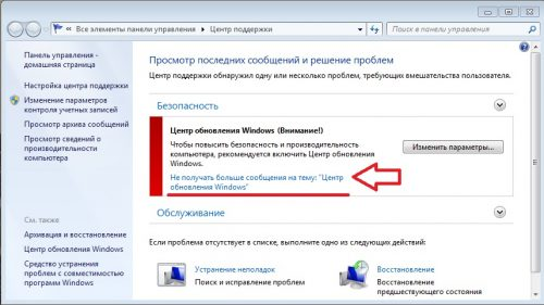 obnovleniya-windows_5