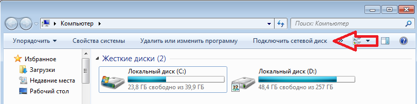setevoy disk