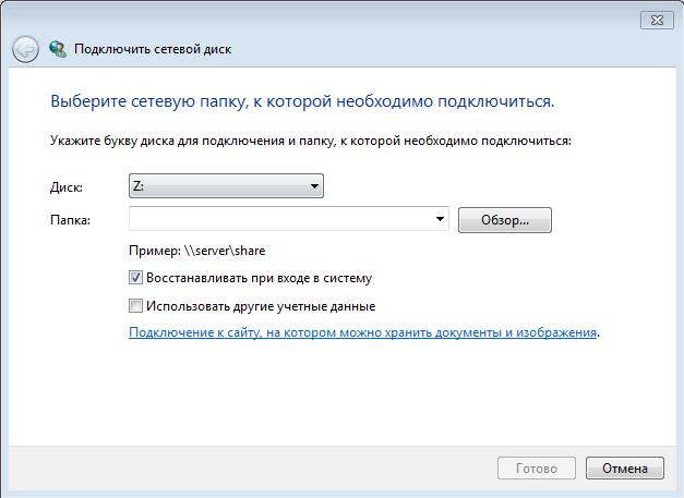 setevoy disk_1