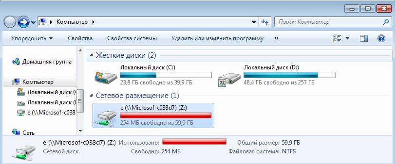 setevoy disk_3