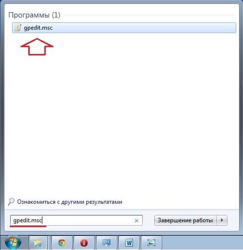 Что делать если исчез значок громкости на Панели задач в Windows 7?